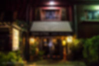 Olive & Vine Restaurant street view