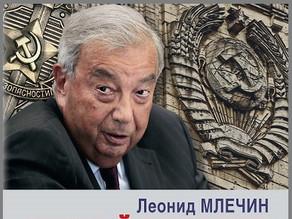 Главный разведчик мог стать президентом. Карьера Евгения Примакова