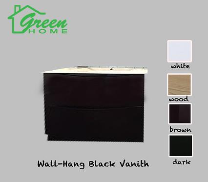 Dark wood vanity 600mm wide (wall hung)