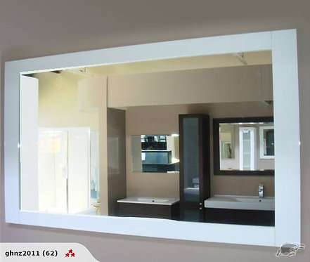 Framed Mirror White 1200mm x 700mm