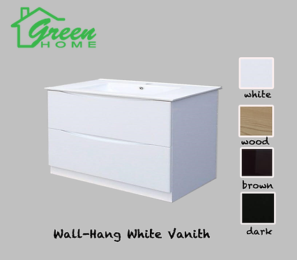 White vanity 750mm wide (wall hung)