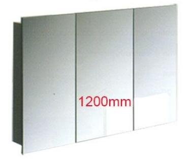 Mirror Cabinet 1200mm