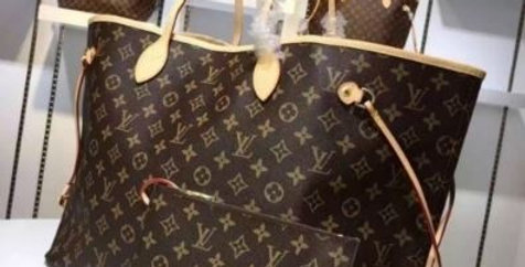 Neverfull Style Gold Monogram Tote