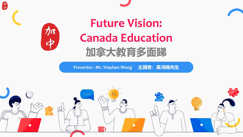 Education Talk 2021(V2)_page-0001.jpg