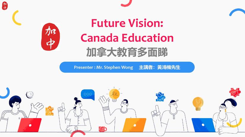 Education Talk 2021(V2)_page-0001.jpg