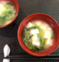 JapaneseRecipeMisoSoup.png