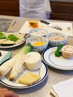 Karuizawa Activity for Vegetarian