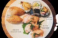 FF_Sushi_platter.png
