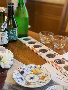 Karuizawa Activity Japanese Cooking Class