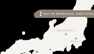 Karuizawa Activity from Tokyo