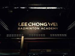 馬來西亞李宗偉羽毛球學校