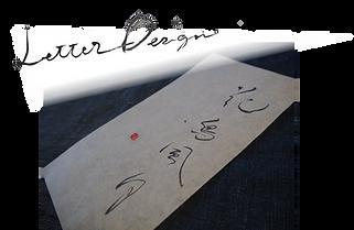 letterdesign .png