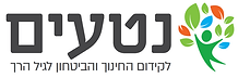 לוגו רוחבי.png