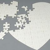 Puzzle Coeur ou Restangulaire personnalisable