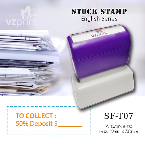 Stock Stamp SF-T07