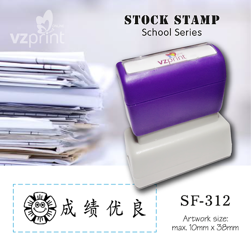 Stock Stamp SF-312