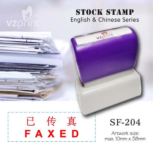 Stock Stamp SF-204