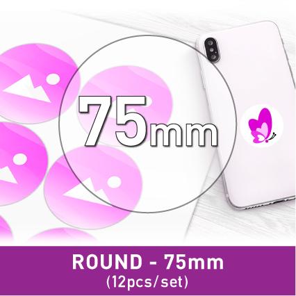 Label Sticker - Round 75mm