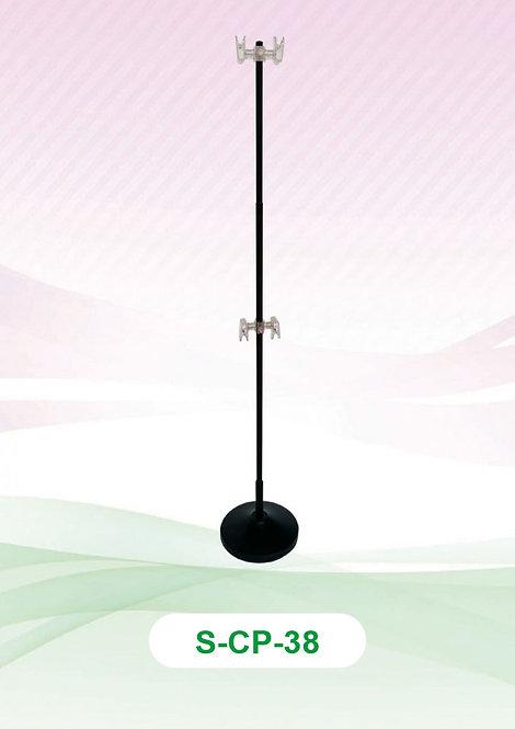 Clip Pole - Metal Black (Adjustable)