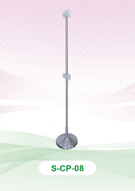 Clip Pole - Stainless Steel (Adjustable)