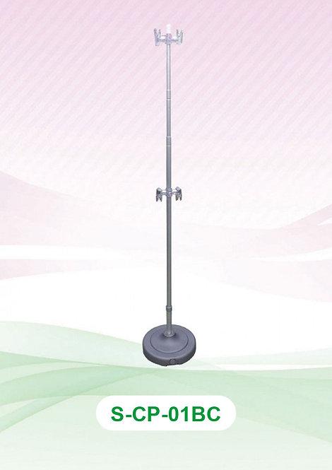 Clip Pole - Aluminium Silver (Adjustable)