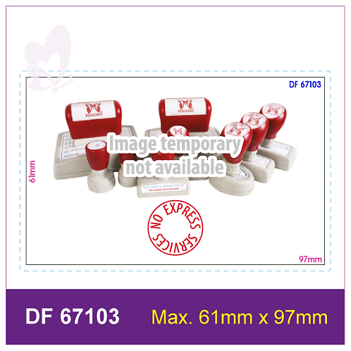 Flash Stamp DF67103