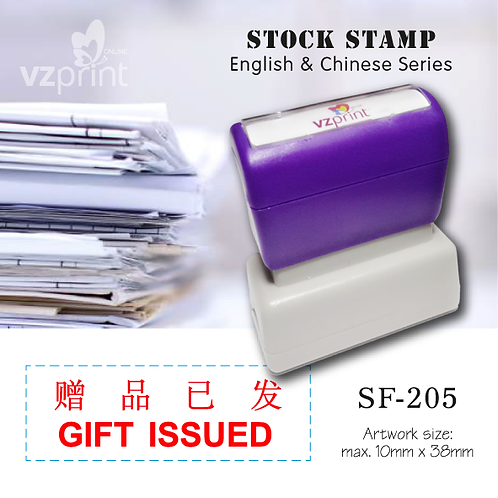 Stock Stamp SF-205