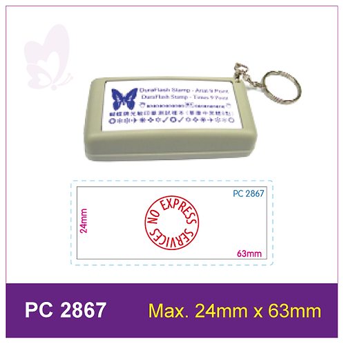 Flash Stamp PC2867