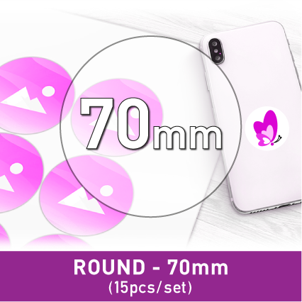 Label Sticker - Round 70mm