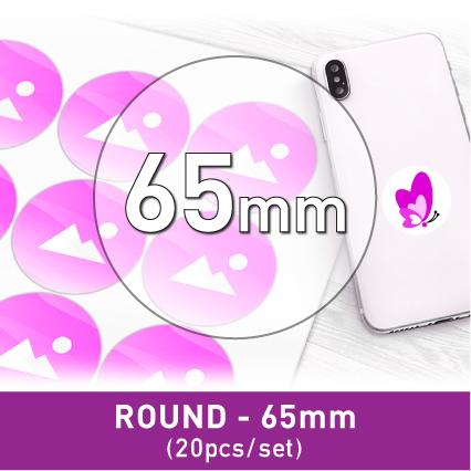 Label Sticker - Round 65mm