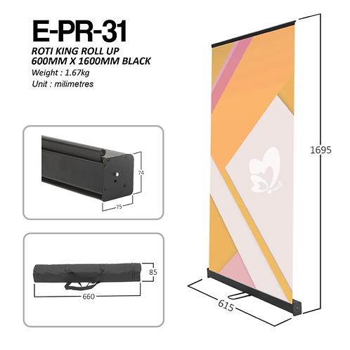 King Easy Roll (E-PR-31) Black