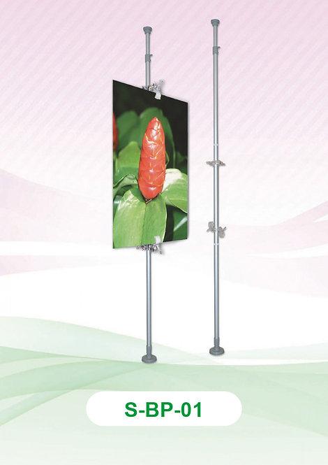 Boni Pole (Pole only)