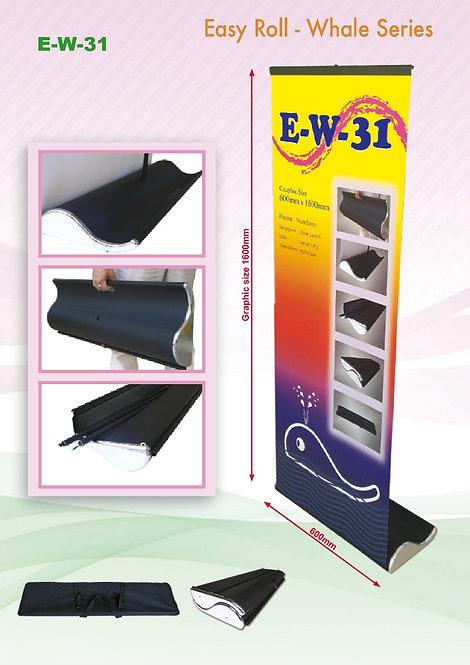Whale Series Easy Roll (E-W-31)