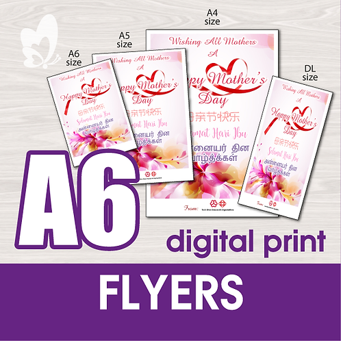 A6 Flyers (Digital Print)