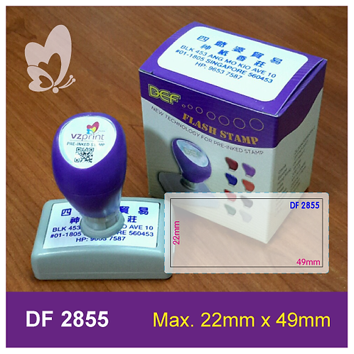 Flash Stamp DF2855