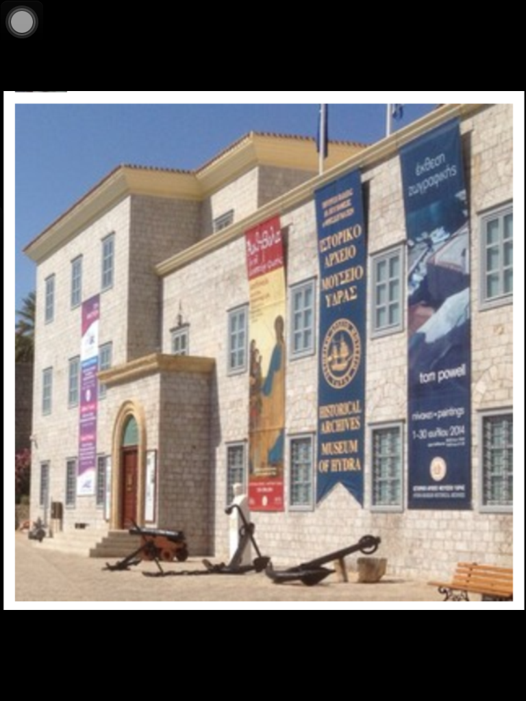 musee banderolle