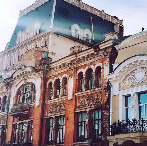 Фотограф - Алёна Трифонова