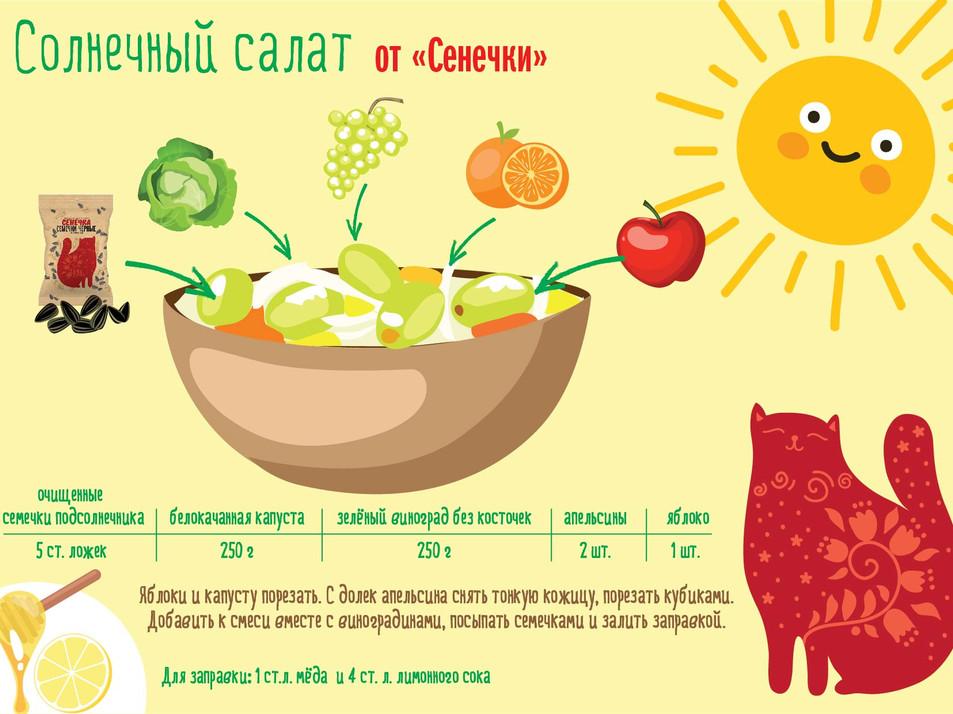 Дизайнер - Мария Потапова