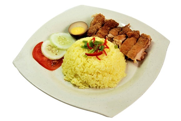 Chicken Cutlet Rice
