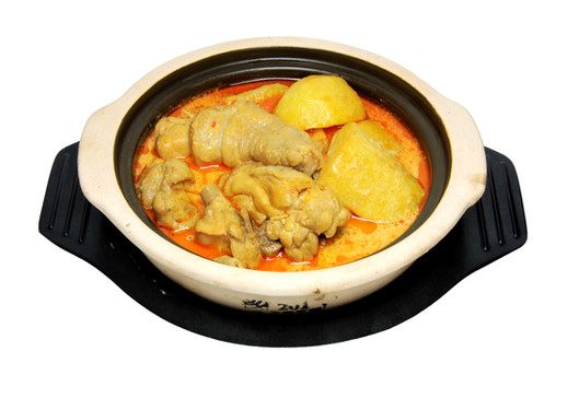 Claypot Curry Chicken Rice 砂煲咖喱鸡饭