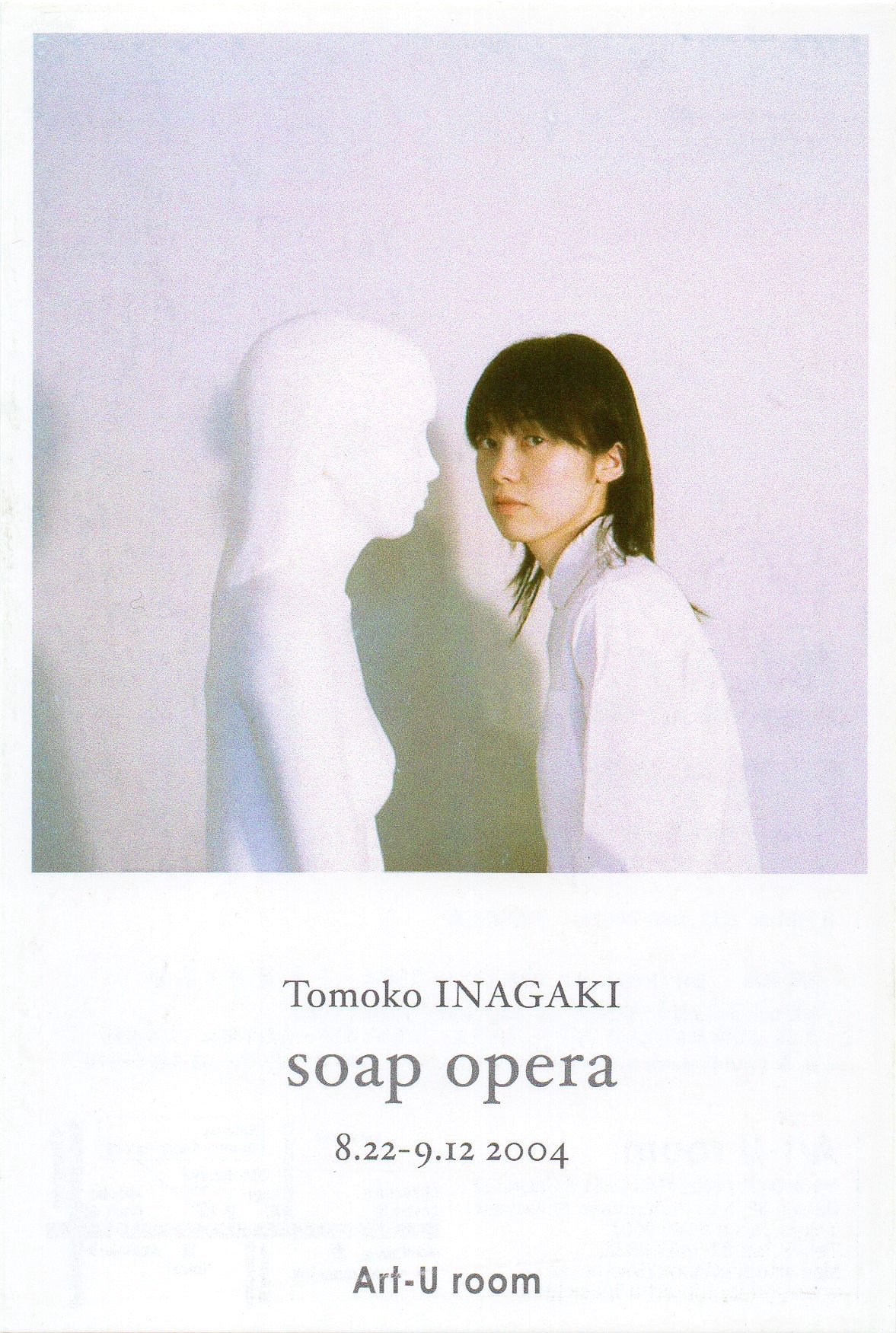 soapopera_dm013