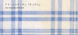 Anu-flyer-omote-(OL)-[更新済み]