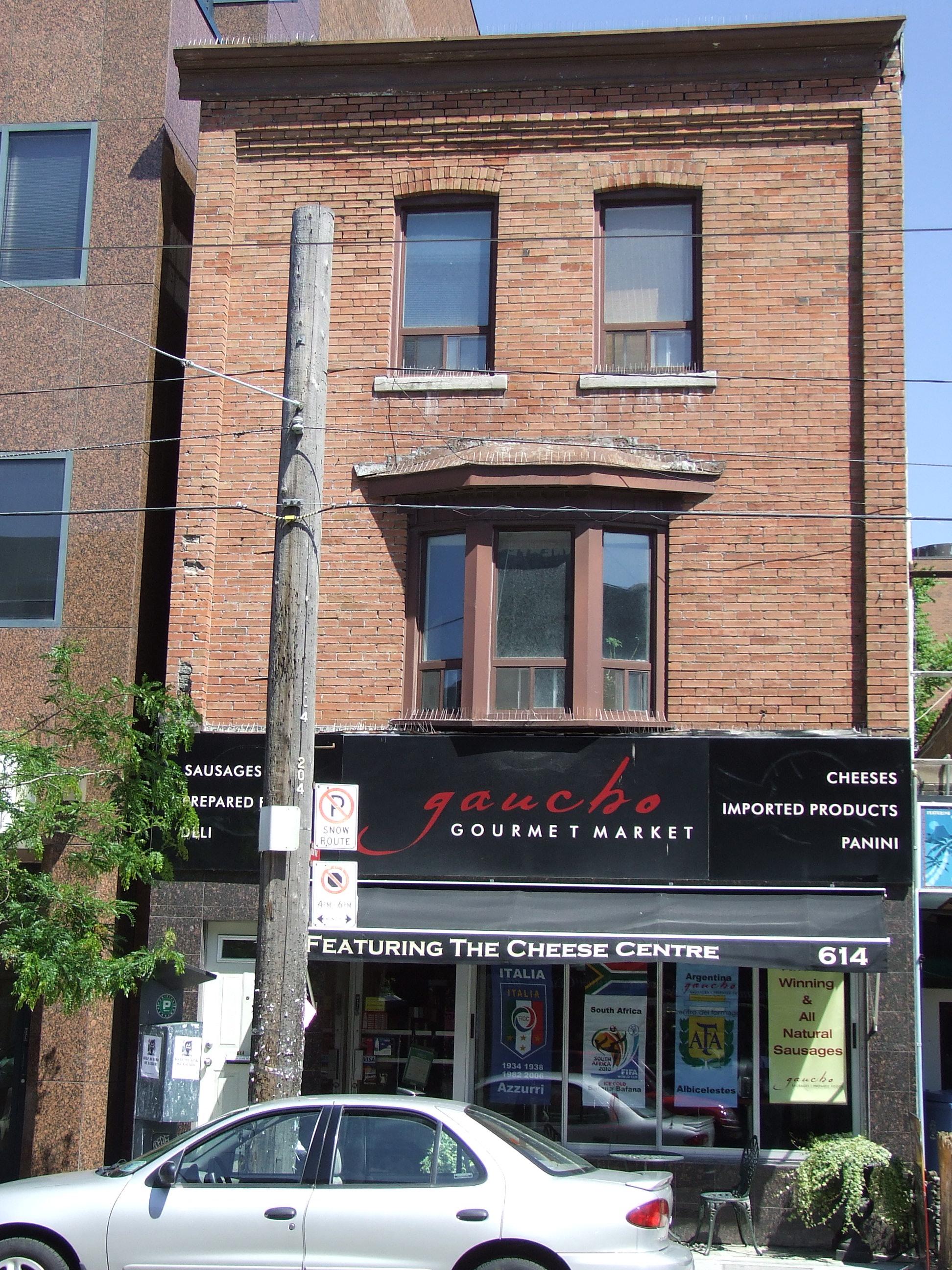 College - Bathurst Storefront