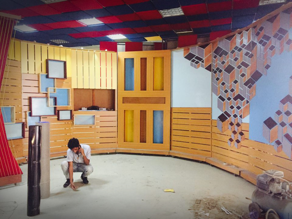 Yetwulidoch Wog - FBC studio