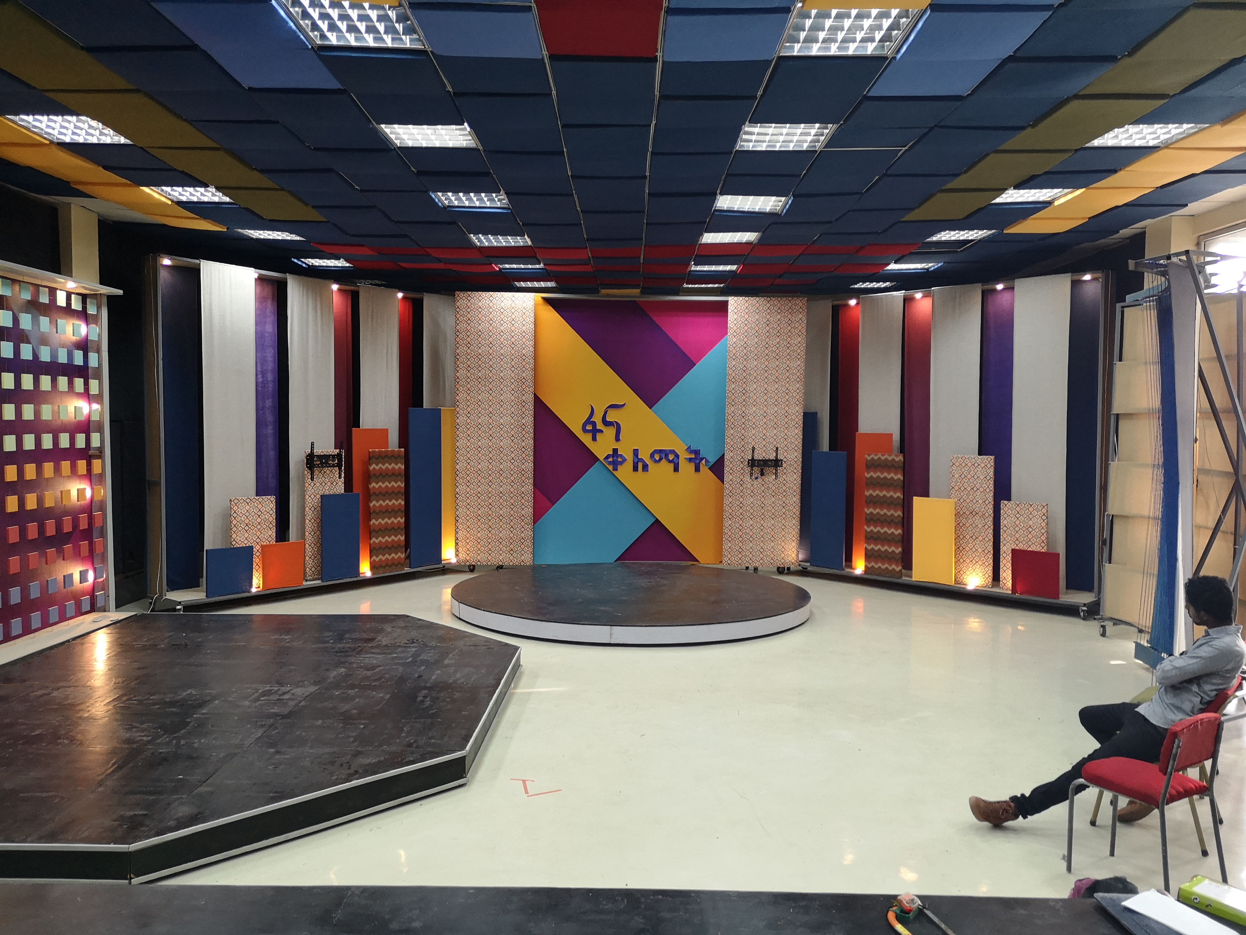 Fana Kelemat - FBC studio