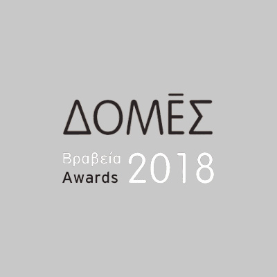 Domes Awards_2018