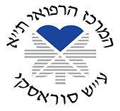 ichilov Logo Pic.jpg