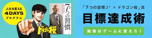 top_dsakura_banner.jpg