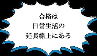 programs_03.png