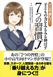 book-pict-c.jpg